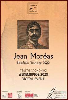 portrait.jpg-JEAN-MOREAS-202_20201111-092149_1