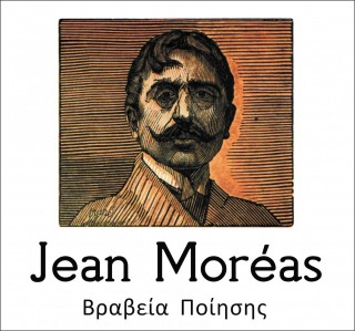 b2ap3_large_jean-moreas-small