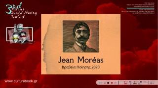 "Photos / part 3 - ""JEAN MOREAS POETRY AWARDS 2020"" «Τελετή βραβείων ποίησης JEAN MOREAS 2020»"