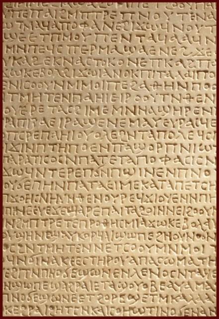Το κύρος και το μέλλον της ελληνικής γλώσσας - Του Θανάση Νάκα
