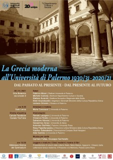 Locandina-La-Grecia-moderna-all-Universit-di-Palermo-page-00_20210923-195123_1