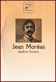 portrait-zan-moreas